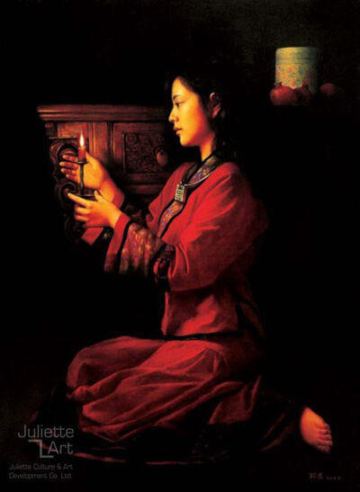 Chen Wei 陈畏, 'Candle', 2003