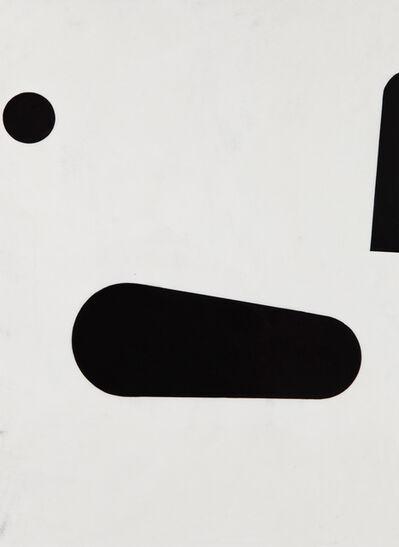 KATRIN BREMERMANN, 'Untitled', 2020