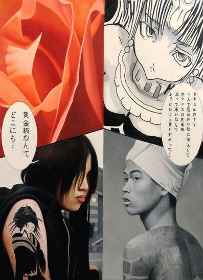 Jimmy Yoshimura, 'TATOO'