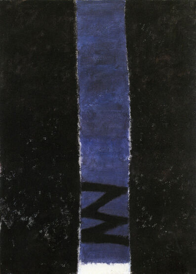 H.A. Sigg, 'In the Middle of Realm XII', 1996