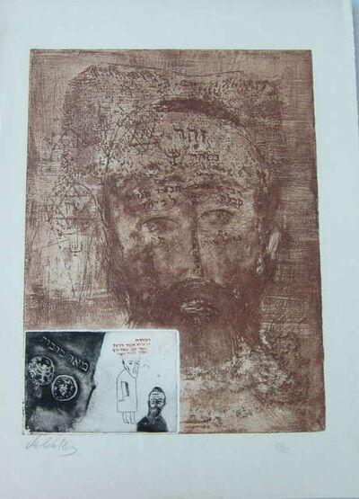 Zwy Milshtein, 'Zohar, Kabbalah Portrait', 20th Century