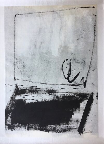 Yang Xiaojian, 'Golan Heights', 2014
