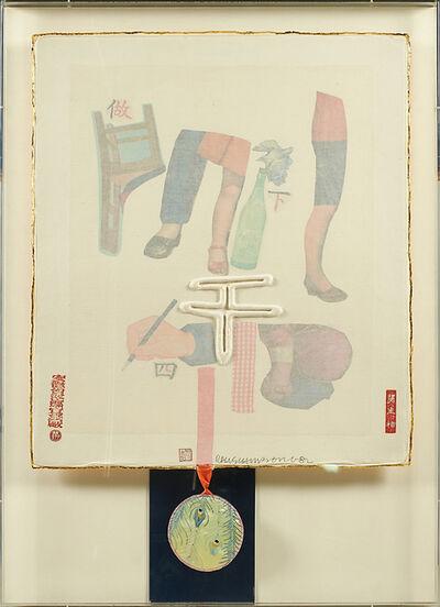 Robert Rauschenberg, 'Trunk from 7 Characters', 1982