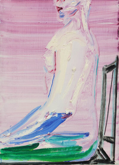 O Jun, 'Untitled', 2017