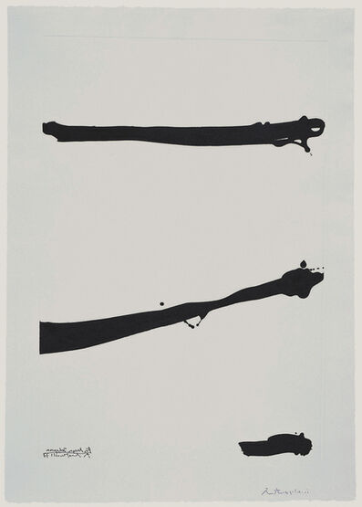 Robert Motherwell, 'For Meyer Schapiro: Tallith for Meyer Schapiro', 1974