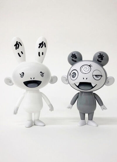 Takashi Murakami, 'KAIKAI AND KIKI SET (BLACK AND WHITE)', 2019