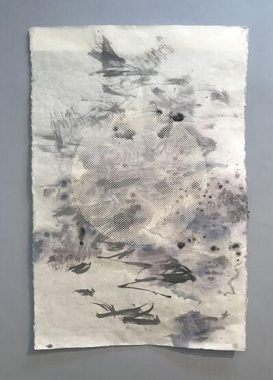 Julie VonDerVellen, 'Mihwangsa Moon', 2017