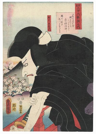 Utagawa Toyokuni III (Utagawa Kunisada), 'Matsumoto Koshiro as Ishikawa Goemon', 1852