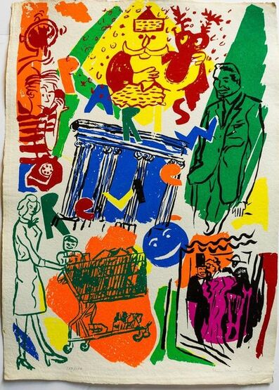 Kim MacConnel, 'Paris Review hand signed 1982 Silkscreen Colorful Modernist', 1980-1989