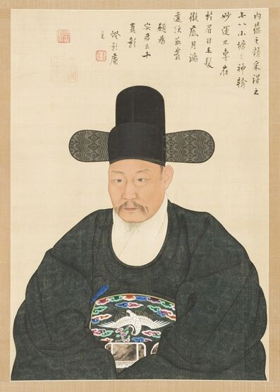 Yi Jaegwan, 'Portrait of Scholar-Official An in His Fiftieth Year', Joseon period (1392-1910)