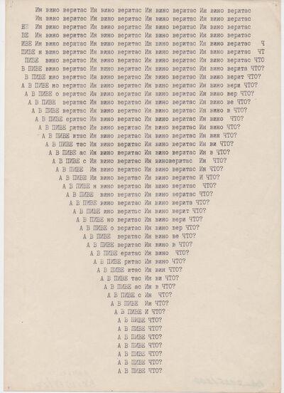 Dimitri Prigov, 'In Vino Veritas', 1975-1979