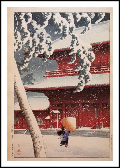 Kawase Hasui, 'Zojoji, Shiba', 1925