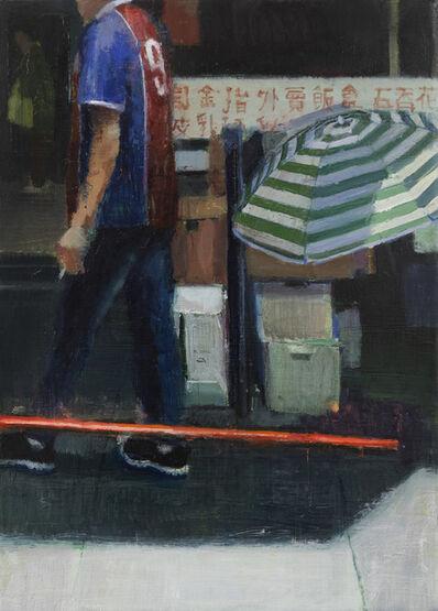 Iñigo Sesma, 'Grocer', 2019
