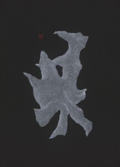 Li Chen, '银黑卡 196.11 Silver and Black on Cardboard 196.11', 2019