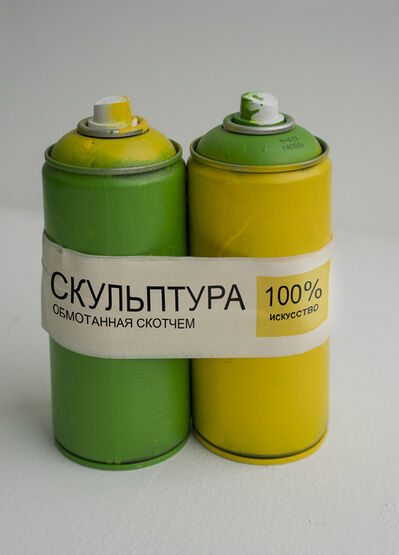 Andrey Syaylev, 'Cylinders, Wrapped in Scotch Tape ', 2019