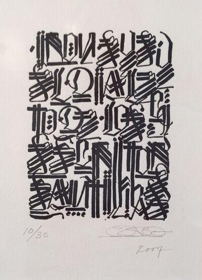 "RETNA, '""Untitled""', 2007"