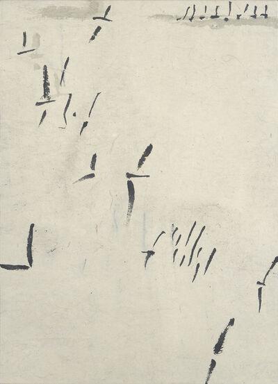 Kyung-Ja Rhee, 'Contemplation of Marshy Fields 016-0904', 2016