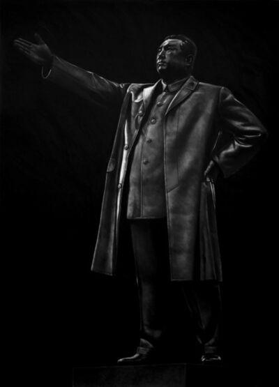 Kepa Garraza, 'Kim Il-sung', 2016