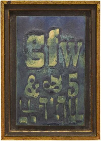 George Welch, 'Typeface, Hebrew Font and Numbers Enamel Judaica Art Plaque', 20th Century