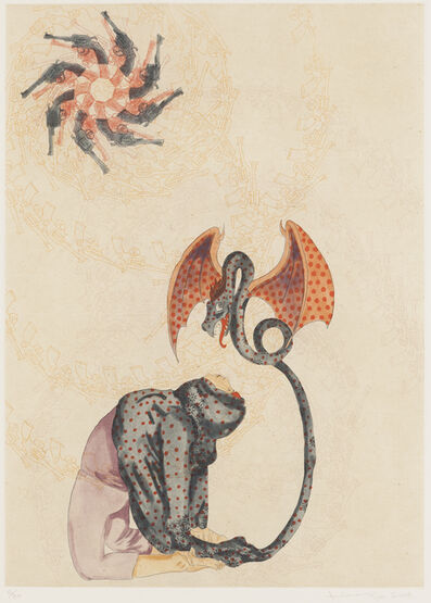 Ambreen Butt, 'Daughter of the East, Plate 2', 2008