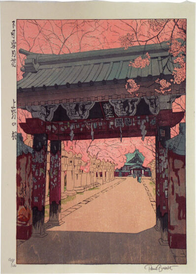 Paul Binnie, 'Snow, Moon and Flowers in Downtown Tokyo: Cherry Blossoms at Ueno', 1998