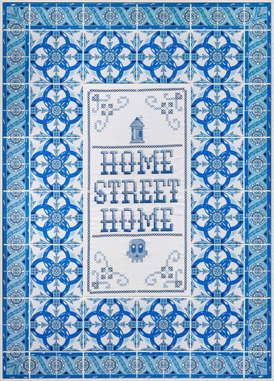 Add Fuel, 'Home Street Home', 2017