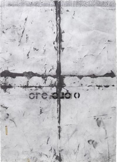 Tony Lewis, 'Oreo', 2014