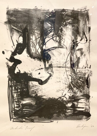 Grace Hartigan, 'The Hero Leaves His Ship', 1960