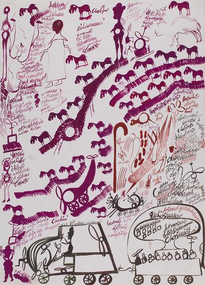 Carlo Zinelli, 'Untitled', 1970
