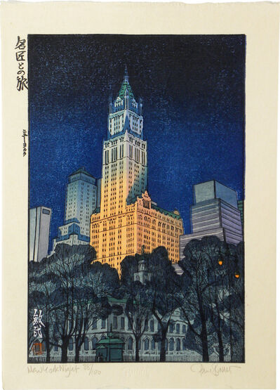Paul Binnie, 'Travels with the Master: New York Night (Prussian blue variant)', Printed in 2008-background enhanced by the artist in 2017