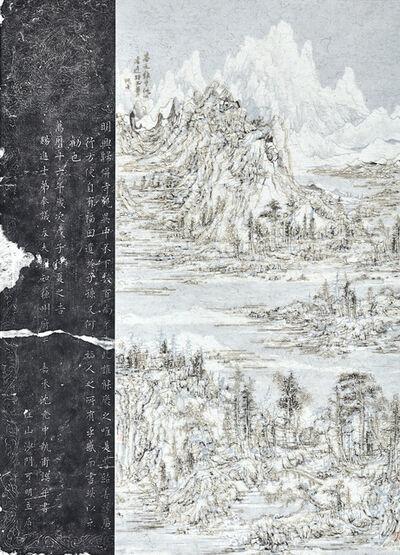 Wang Tiande 王天德, ' Hou Shan- Boating in the winter  後山圖- 寒江放棹圖', 2018