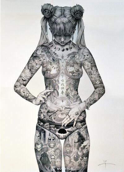 Shohei Otomo, 'Heisei Mary Limited Edition Poster (Signed)', 2019