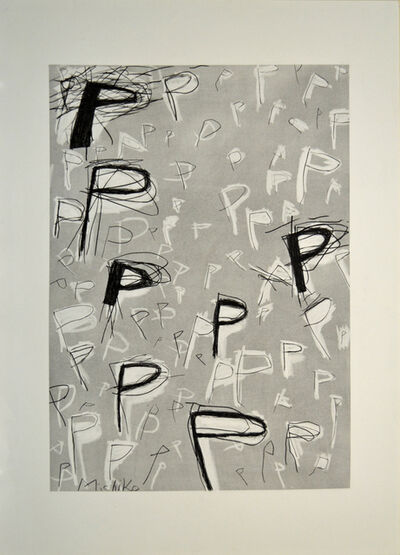 Michiko Inami, 'The shape of P', 2014