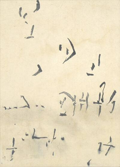Kyung-Ja Rhee, 'Contemplation of Marshy Fields 016-0903', 2016