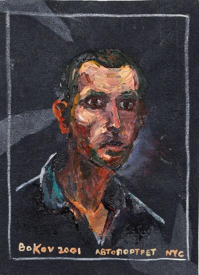 Konstantin Bokov, 'Self-Portrait', 2001