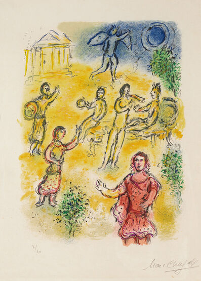 Marc Chagall, 'Banquet at the Palace of Menelaus (M.761, L'Odyssée)', 1974