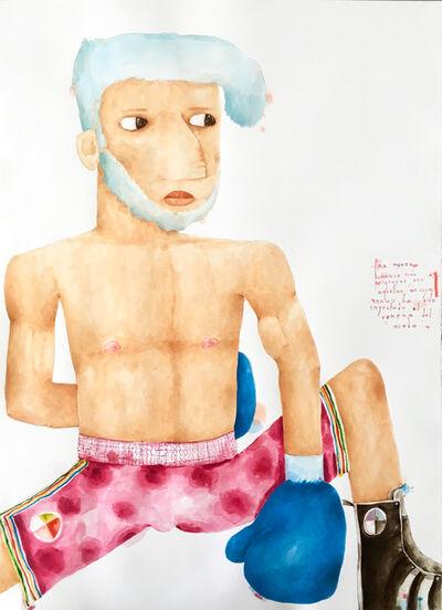 """Rabindranat Diaz-Cardona, '""""Las masas humanas mas peligrosas son aquellas en cuyas venas ha sido inyectado el veneno del miedo""""', 2015"""
