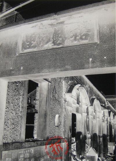 Zhang Jian-Jun 張健君, 'Shanghai Shi-Ku-Men Project #2', 2008