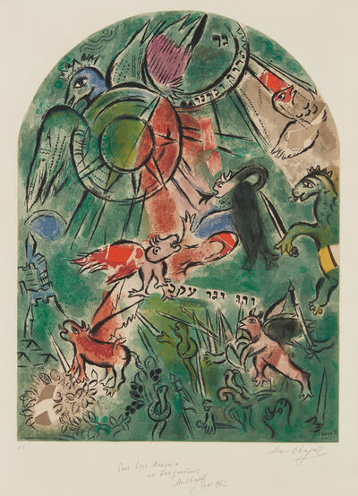 After Marc Chagall, 'La Tribu de Gad, from Douze maquettes de vitraux pour Jérusalem (The Tribe of Gad, from Twelve Maquettes of Stained Glass Windows for Jerusalem)', 1964