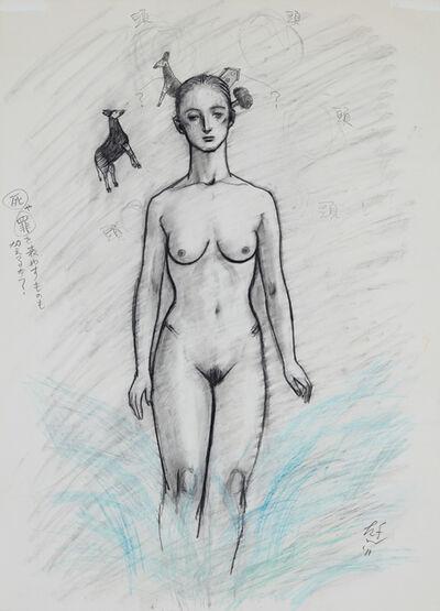 Katsura Funakoshi, 'DR1613', 2011