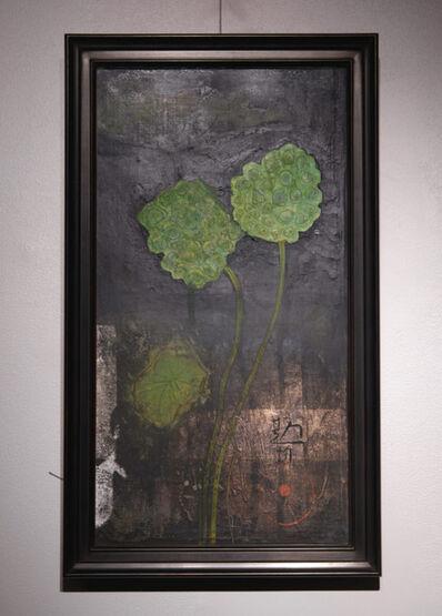 Fujii Kansuke, 'Lotus Fruit (framed)', 2005