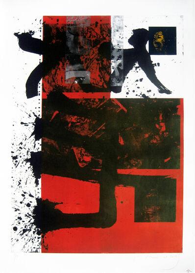Jamal Abdul Rahim, 'Black & Red', 2013