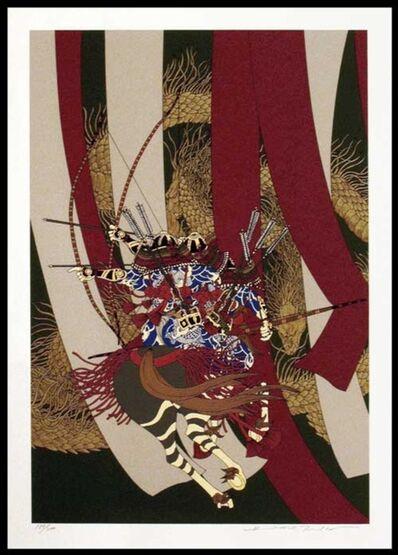 Hideo Takeda, 'Tametomo no Gokyu', 1985-1999