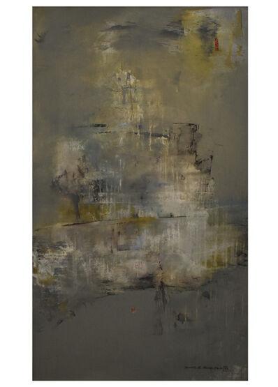 Gao Yi 高异, 'Dynamic Sound 大音希声 ', 2016