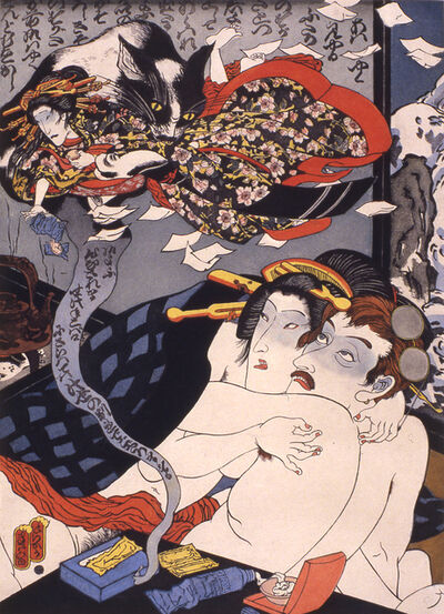 Masami Teraoka, 'AIDS Series/Geisha and Ghost Cat', 1989