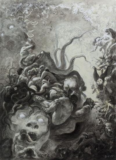 Xia Xiaowan, 'Medusa', 2017