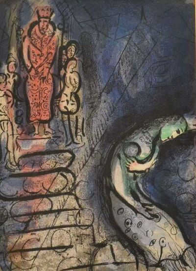 Marc Chagall, 'Ahasuerus Sends Vashti Away', 1960