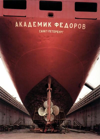 Andrew Moore, 'Icebreaker, Kanonersky Repair Yard'