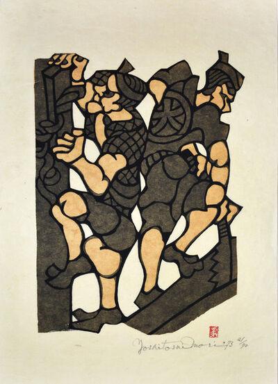Yoshitoshi Mori, 'Carpenters', 1973