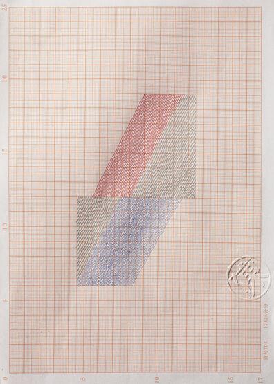 Chen Wenji, '重叠∕的Overlapping ∕', 2016